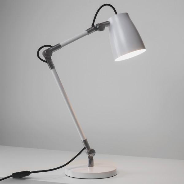 Astro Atelier White Desk Lamp Base