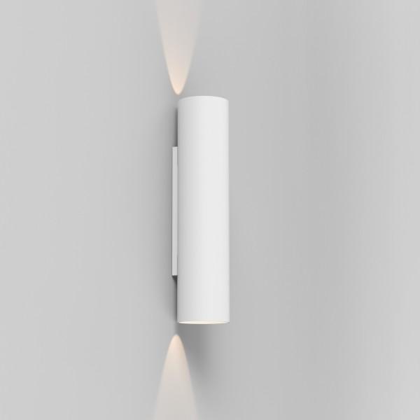Astro Yuma 300 Textured White LED Wall Light