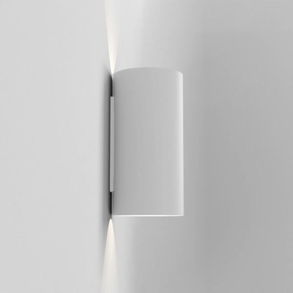 Astro Yuma 240 Textured White LED Wall Light
