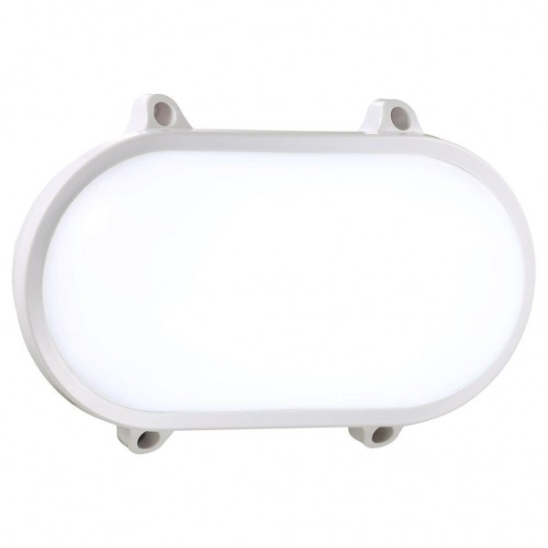 Nordlux 83581001 Moon White Wall Light