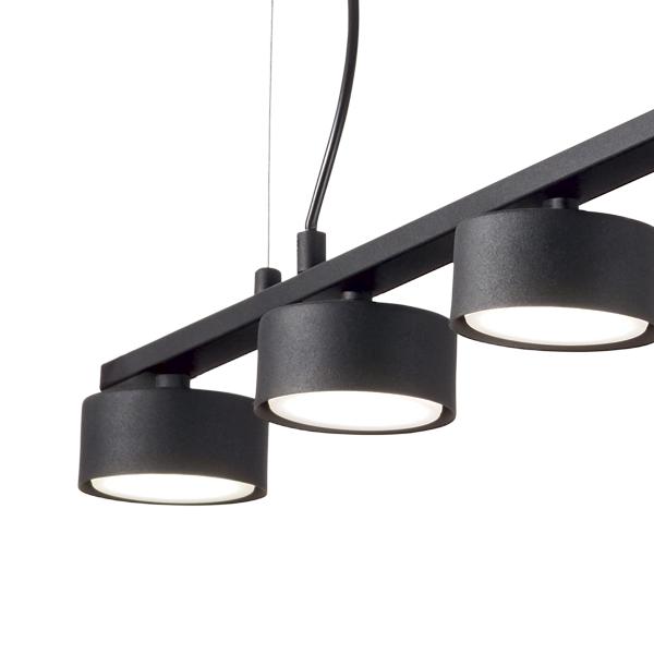 Ideal Lux 235486 Minor Linear SP6 6 Light Pendant in Black