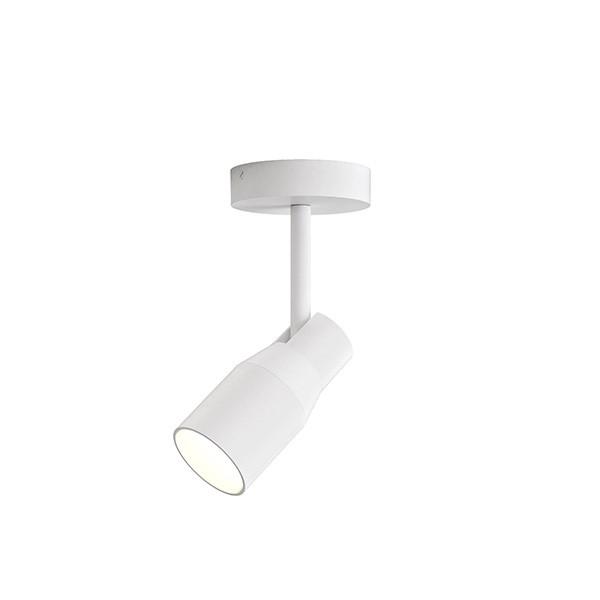 Astro Apollo Single Indoor Spotlight in Textured White