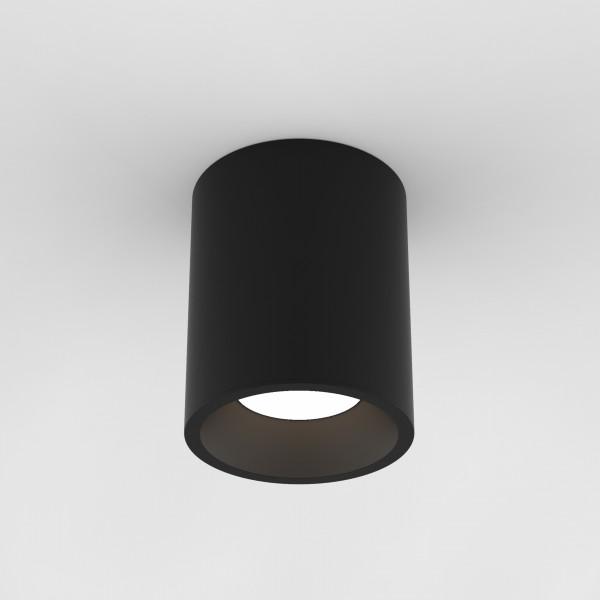 Astro Kos Round 140 LED Outdoor Downlight in Textured Black