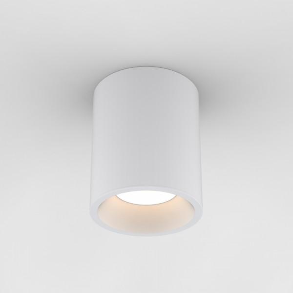 Astro Kos Round 140 LED Outdoor Downlight in Textured White
