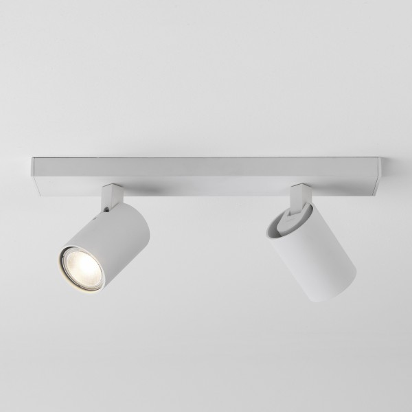 Astro Ascoli Twin Indoor Spotlight in Textured White