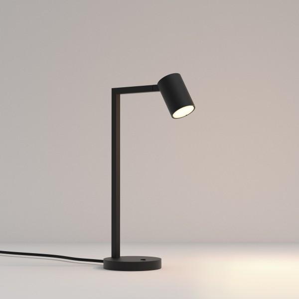 Astro Ascoli Desk Indoor Table Lamp in Matt Black
