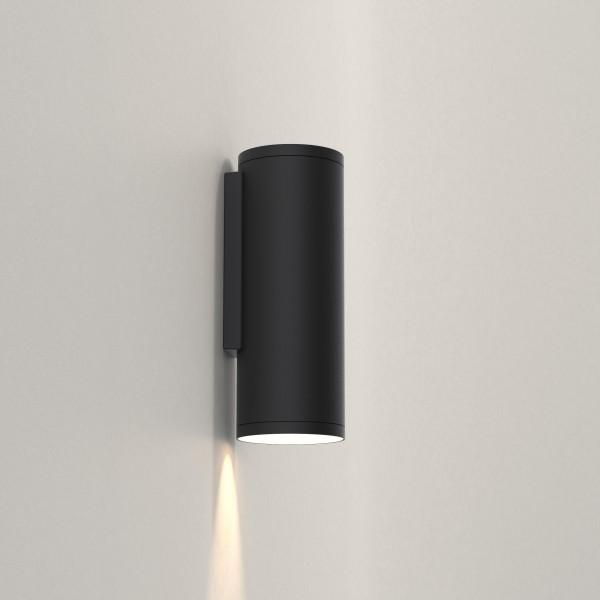Astro Ava 200 Outdoor Wall Light in Textured Black