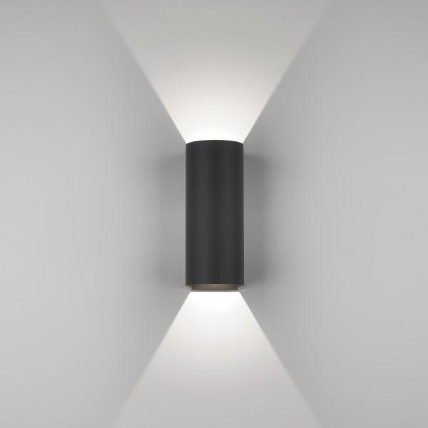 Astro Dunbar 255 LED Outdoor Wall Light in Textured Black