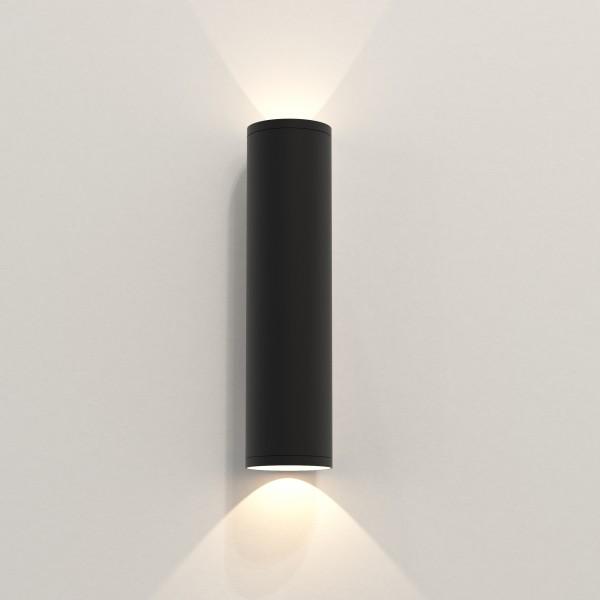 Astro Ava 300 Outdoor Wall Light in Textured Black