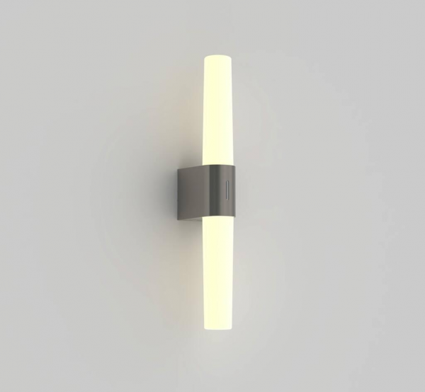 Nordlux 2015321055 Helva Double Wall Light in Brushed Nickel