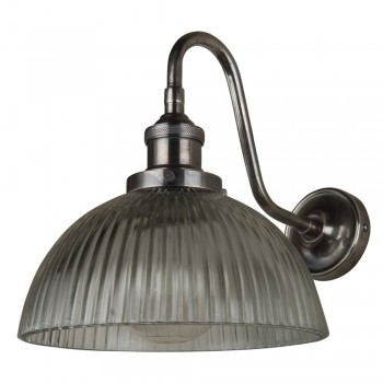 Culinary Concepts CVSL-GDM-RIB Antique Silver Curved Fitment With Ribbed Dome Shade