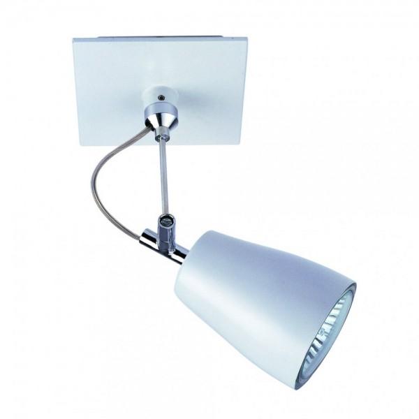 Astro Lighting 1258001 Polar Single White Spotlight