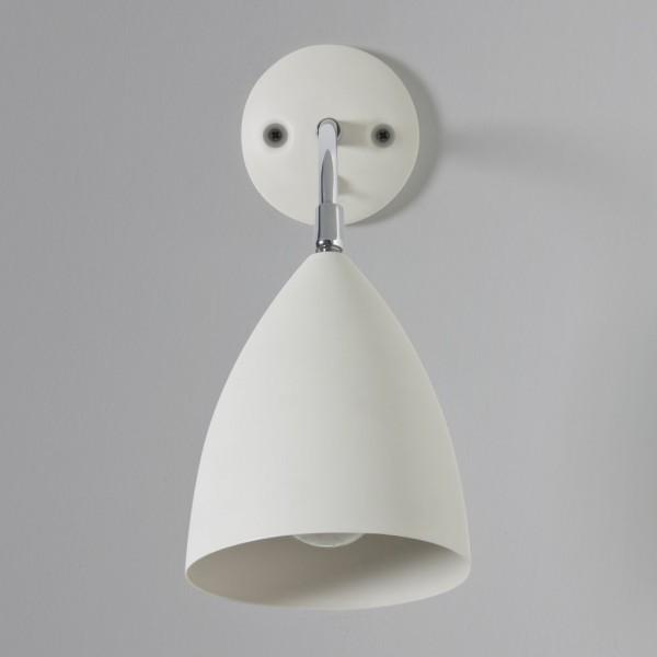 Astro Lighting 1223015 Cream Joel Wall Spotlight