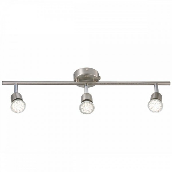 Nordlux Avenue LED 76570132 Brushed steel 3-Rail Light